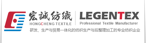 Wujiang Hongcheng Textiles Co.,Ltd
